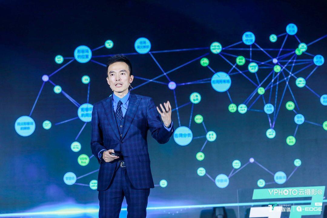 乂学教育、朋友印象创始人栗浩洋在2017钛媒体T-EDGE年度国际盛典