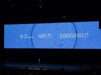蔚来ES8以44.8万元上市,都说从它身上能看到中国电动汽车未来