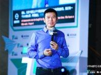 """小鱼易连创始人袁文辉:""""视频会议""""不该再局限于企业内部的沟通"""