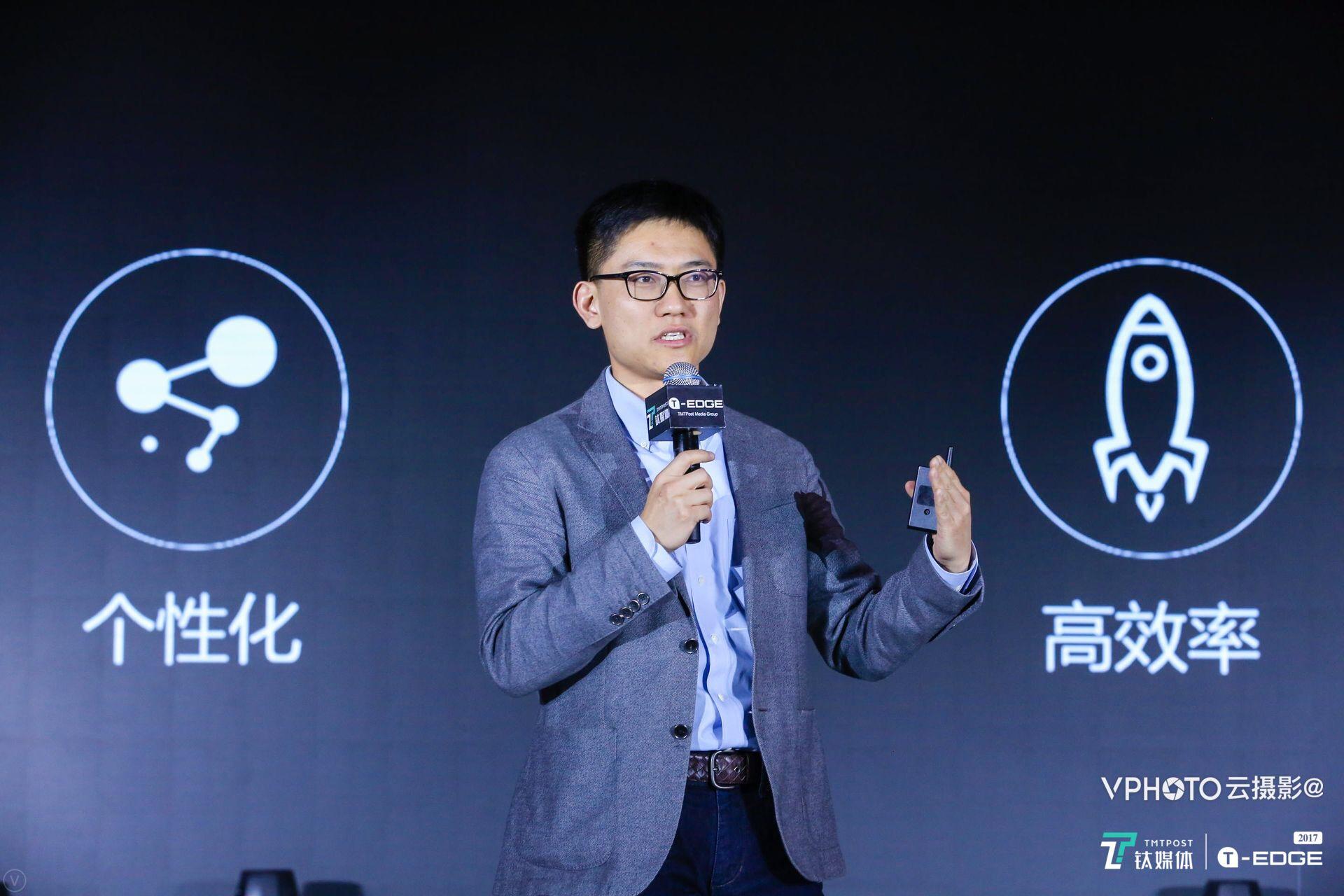 英语流利说创始人、CEO王翌在2017钛媒体年度国际盛典