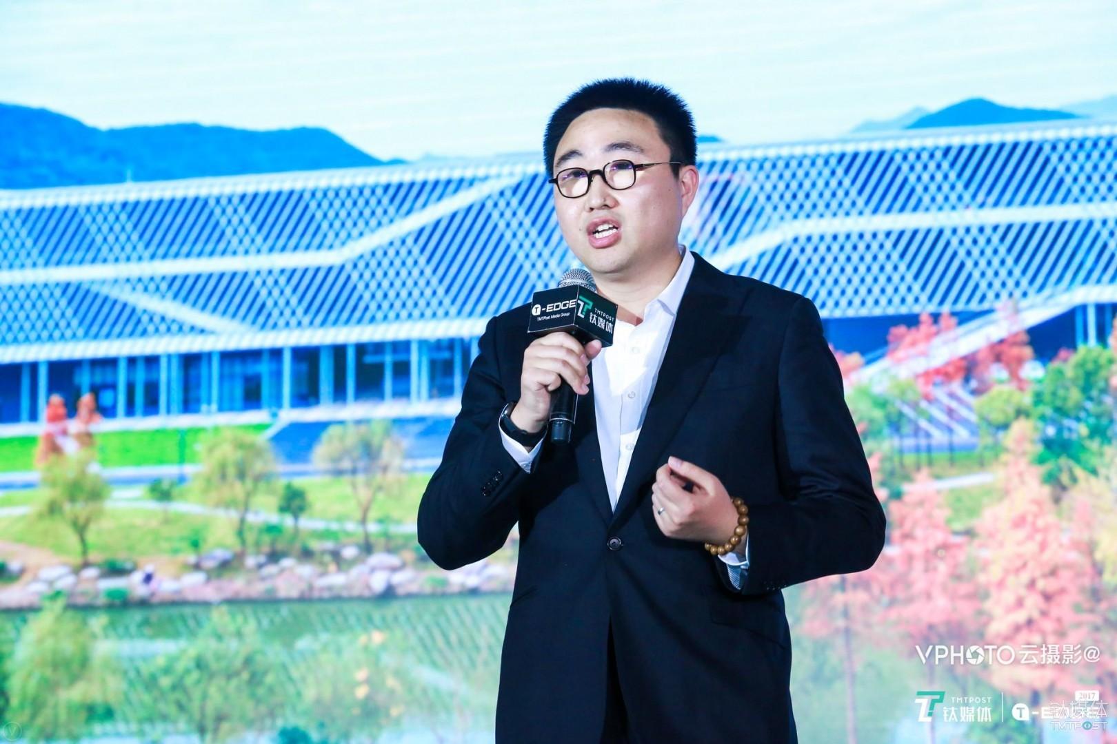 云栖小镇管委会副主任高剑飞在钛媒体2017T-EDGE峰会现场
