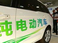 【钛晨报】外媒称新能源车地方补贴或取消,最快明年实施