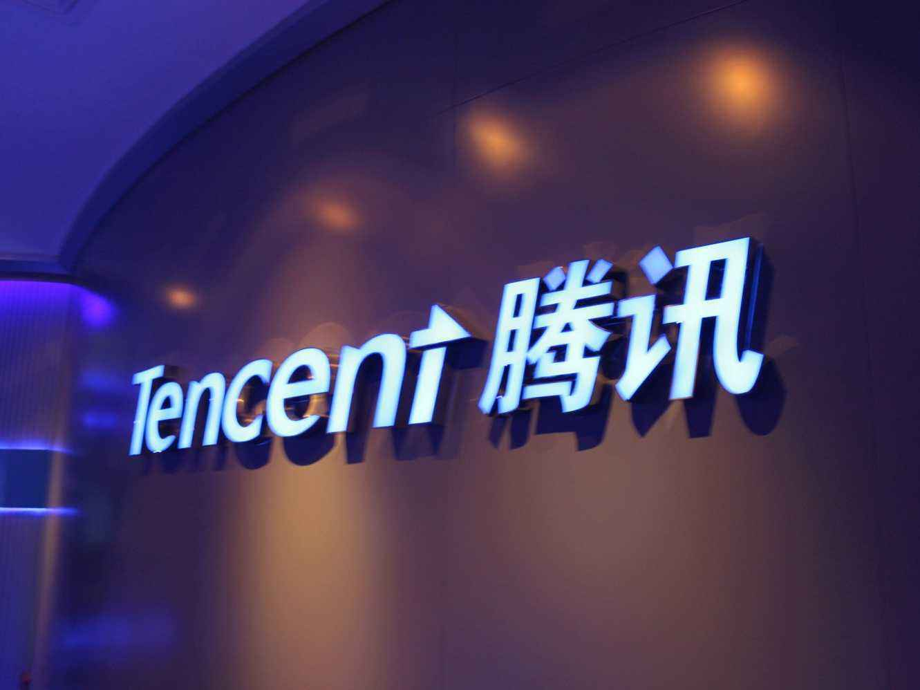 Only products are flow of incoming and tencent's tax