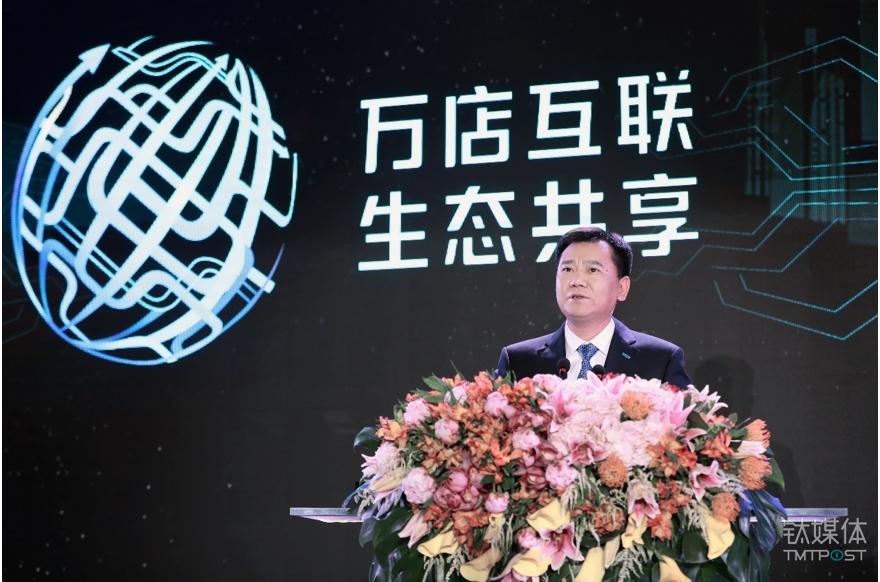 张近东召集了孙宏斌王健林在内的半个地产圈,称苏宁三年开15000家店-钛媒体官方网站