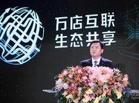 张近东召集了孙宏斌王健林在内的半个地产圈,称苏宁三年开15000家店