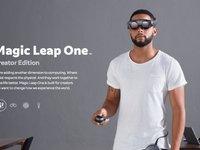 成立6年融资近20亿,Magic Leap 公布了首款AR眼镜产品