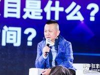 金沙江合伙人朱啸虎:创业公司不要一开始就想着教育市场
