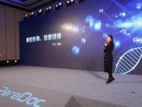 AI助力新医疗,PereDoc发布多款全球领先智慧医疗产品