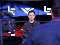 北京证监局再次责令贾跃亭回国,配合解决公司问题