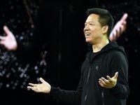 贾跃亭北京两处房产被查封,乐视系1.67亿资产被冻结