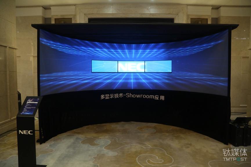 NEC独家曲面显示器+投影机融合解决方案