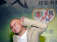 钱宝网张小雷投案自首,旗下关联 50多家公司,上海总部今年8月已搬空