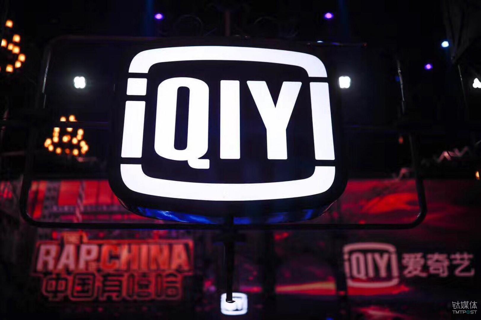 网剧正成为当下中国文化中最主流的现象之一