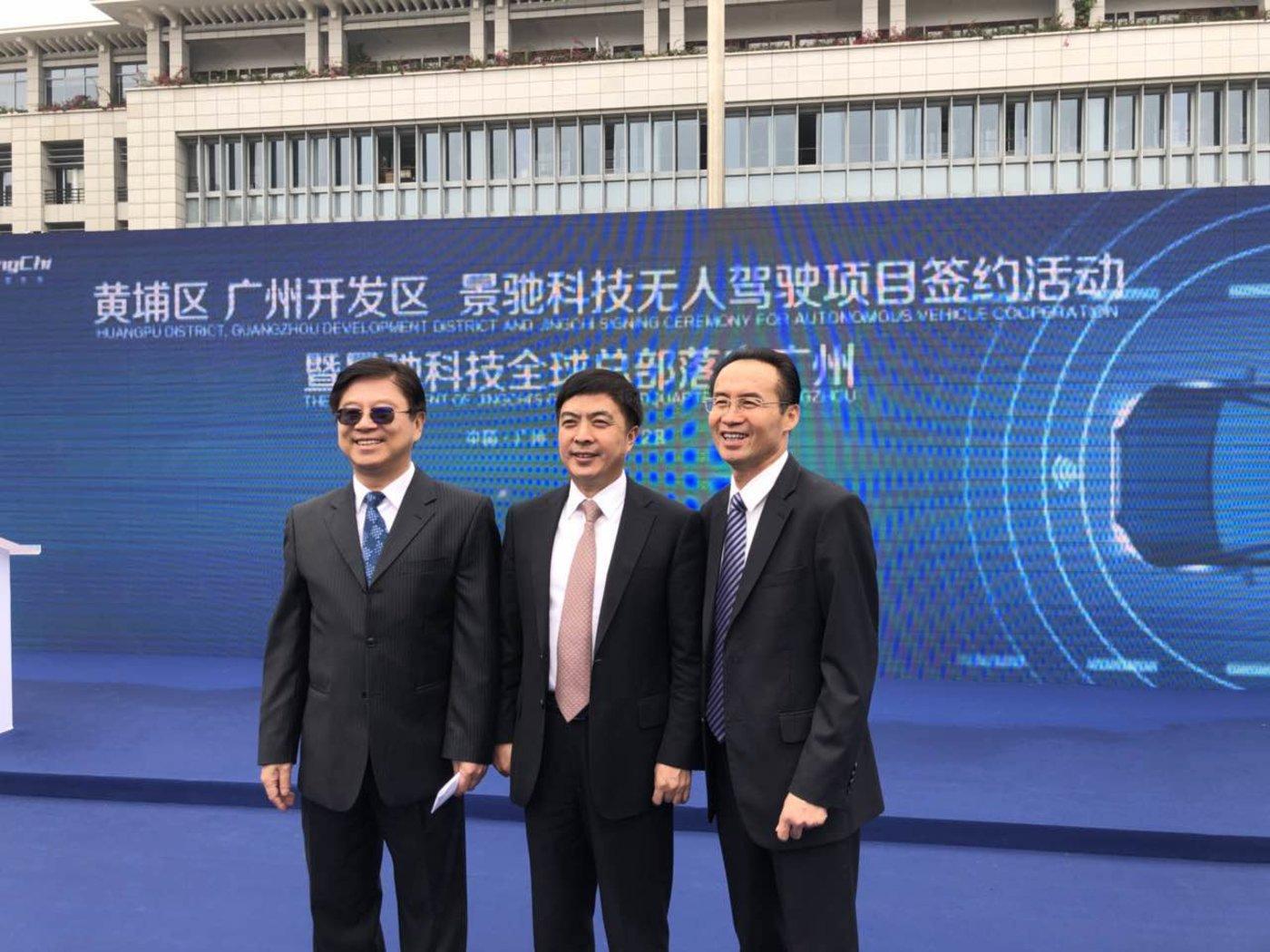 左一为景驰科技创始人兼CEO王劲