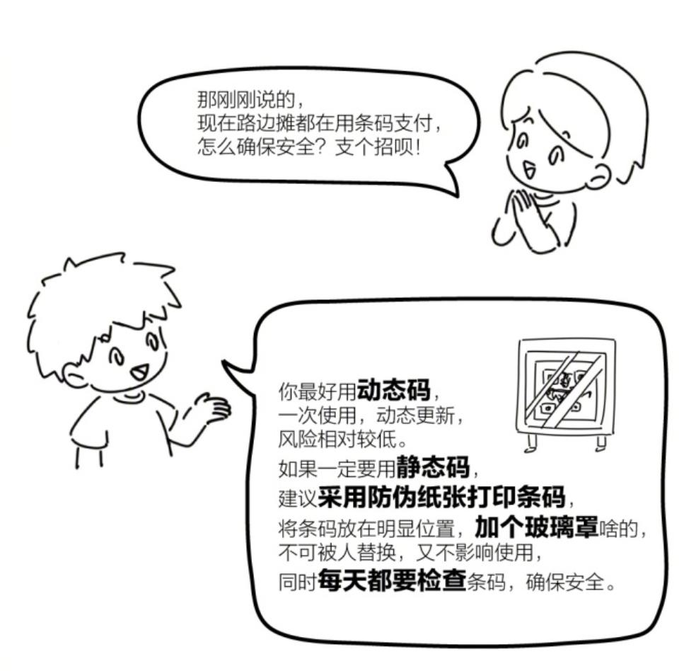 图片来源:央行微播(人民银行办公厅官方微博)