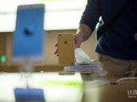 【钛晨报】iPhone全球手机市场利润占比降至60%,下滑26个百分点