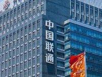 中国联通混改之后,到底应该走向何方?
