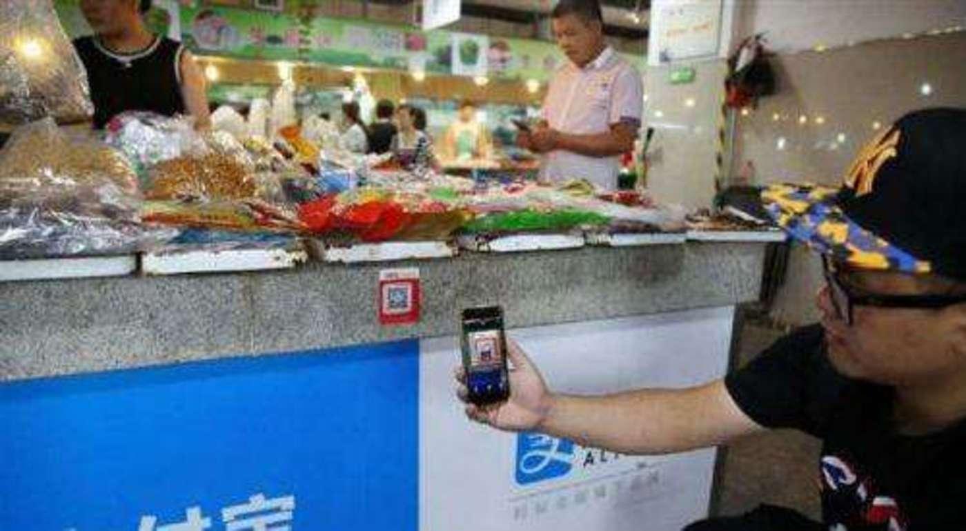 9:1的市场份额背后,bbin娱乐场支付宝、微信与其他玩家如