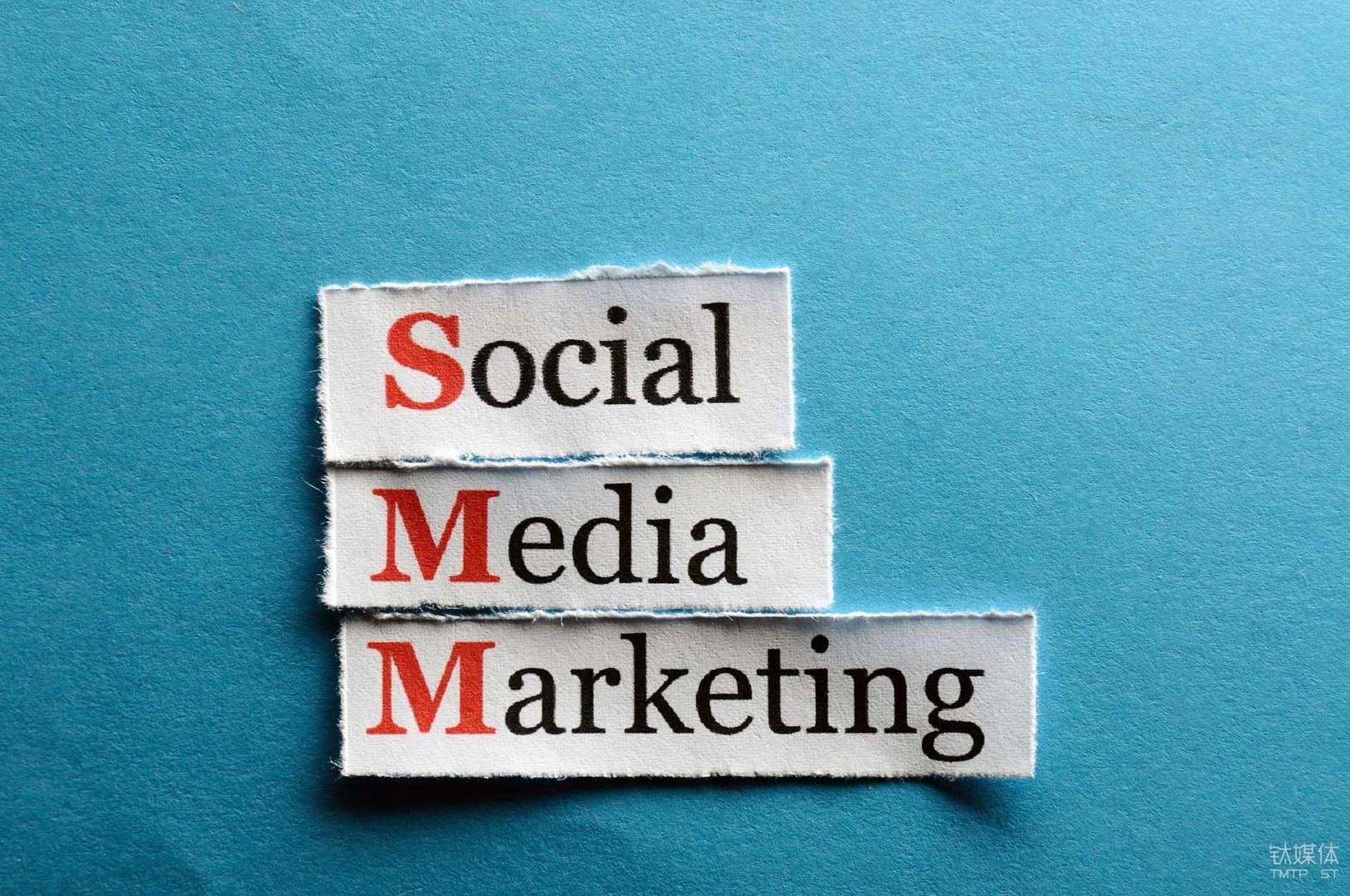 数据驱动的社交广告营销正发挥着越来越大的作用