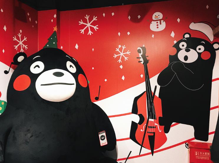 位于南京的Kuma Cafe音乐主题店