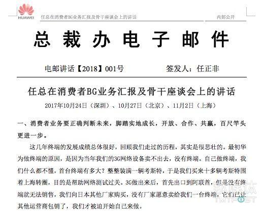 """斯巴鲁赞助支持""""20据湖南媒体"""