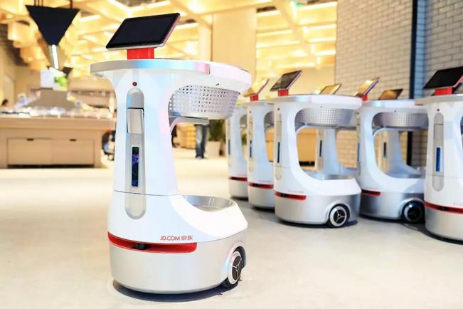 智能购物车