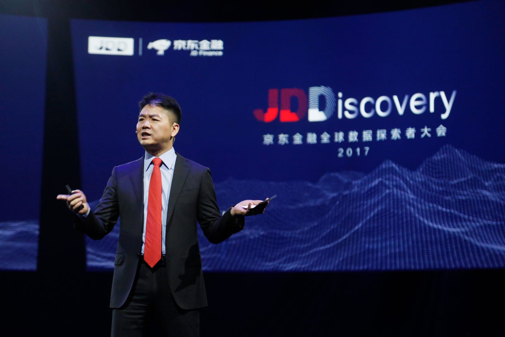 刘强东称:AI即是技术也是一种思考方式