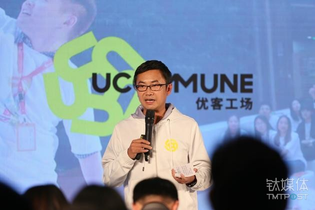 由万科前副总裁毛大庆创立的优客工厂目前已获得9轮融资,估值90亿元。