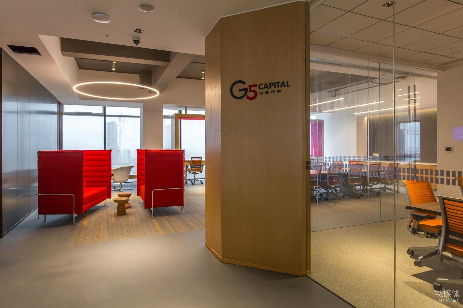 """2013年以来,位于杭州EFC欧美金融城的""""G5 创投中心""""已与欧美、澳洲的国家和地区的一线孵化器、加速器、风险投资机构、高校实验室等100家机构建立了战略合作伙伴关系。"""