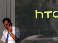 """探访HTC上海工厂:售后维修""""偷工减料"""",员工""""消极怠工"""""""