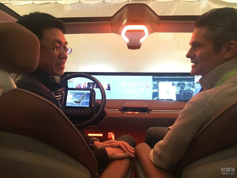 BYTON SUV内置贯通整个仪表板的50寸共享全面屏