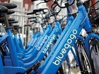 滴滴共享单车平台北京上线,小蓝单车将免押金骑行 | 钛快讯