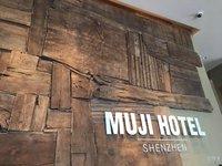 全球首家 MUJI 酒店,价格怎样?有多性冷淡?这里有一份事无巨细的探店体验