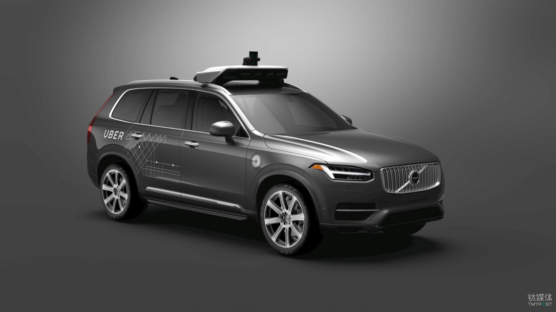 沃尔沃与Uber联手研发自动驾驶汽车