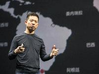 乐视网提示公司存9大风险,否认贾跃亭替公司担保100多亿 | 钛快讯