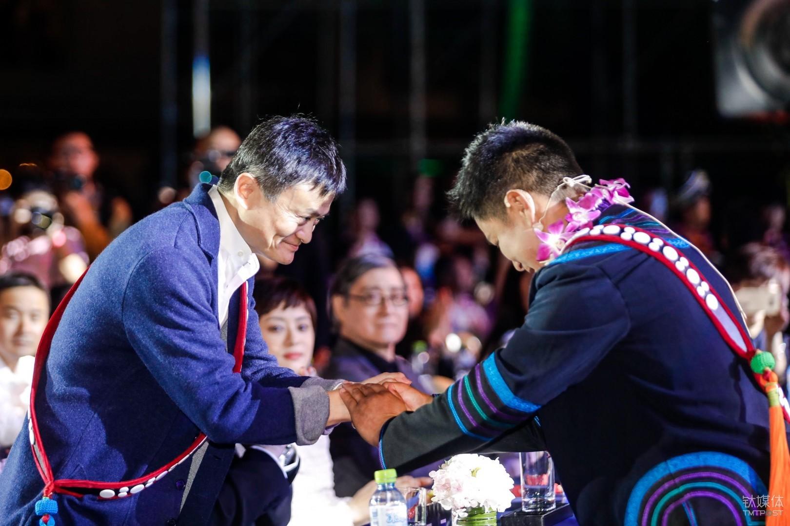 马云与获奖乡村教师