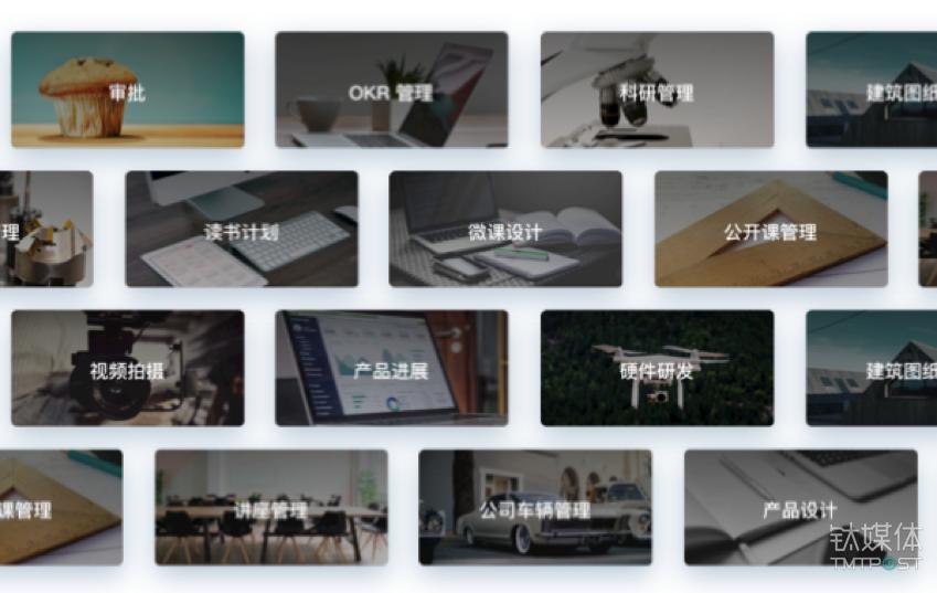 Teambition 支撑了超过 80 多种场景的日常协作。