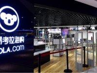 网易考拉要把跨境电商带到线下,首家店将落地杭州 | 钛快讯