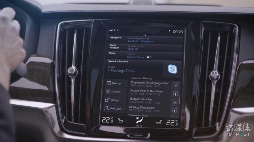 沃尔沃Sensus智能车载互联系统