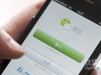 微信发布重要更新:支持双账号一键切换|钛快讯