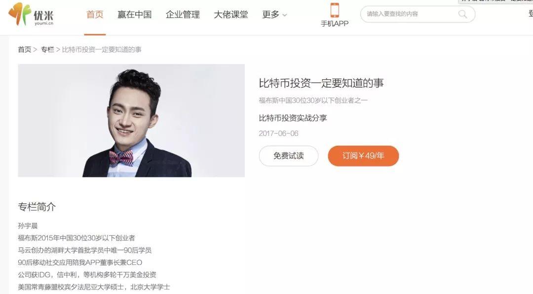 中国式创业教母,可以不懂商业