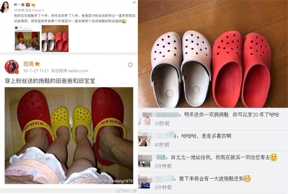 """�~一茜�癯觥肮哦�""""拖鞋,昔日火爆的洞洞鞋�楹伪怀绷鬟z忘?"""