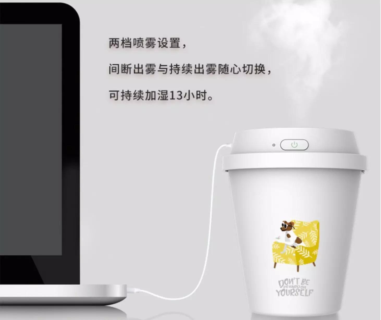 操作起来也十分简单, 这么可爱的咖啡杯, 狗年送它算是很贴心了~ 外