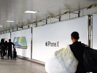 苹果Q4营收、利润达历史最高,iPhone X表现超过预期 | 钛快讯