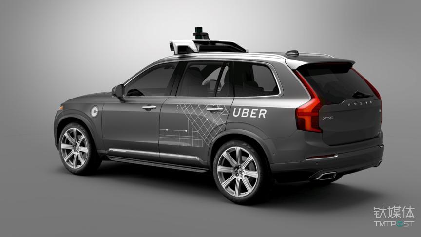 沃尔沃汽车与Uber合作开发自动驾驶基础车型
