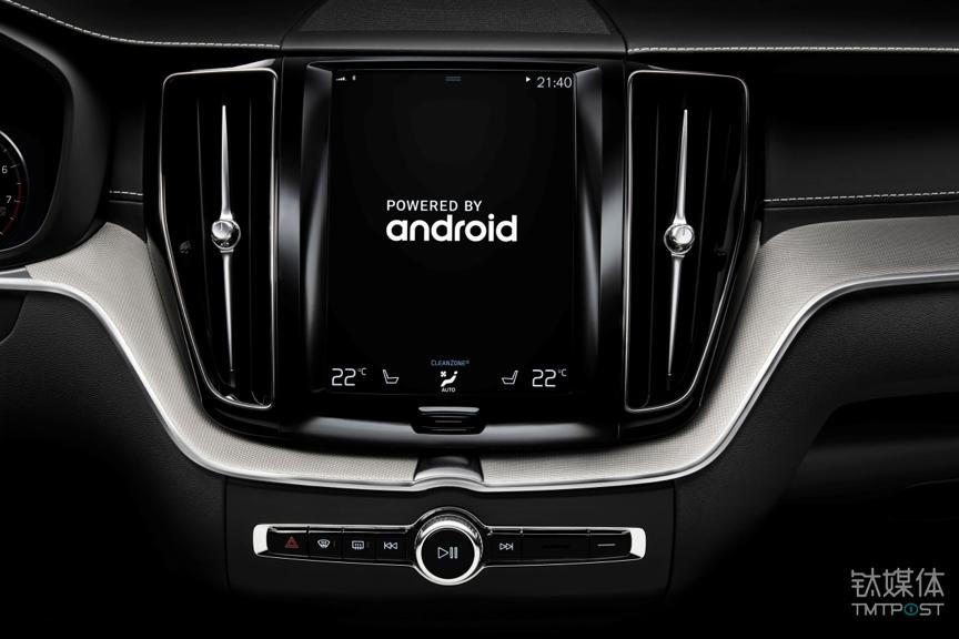 沃尔沃与谷歌共同开发下一代安卓车载互联系统