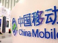 双面中国移动:偷摸扣费小把戏与固网宽带大动作