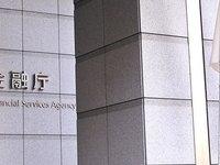 日本金融厅很忙,交易所更忙