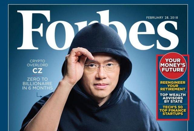 中国小伙6个月用比特币攒了125个亿,当新闻中出现这些词眼时,很少能抗拒不去关注。