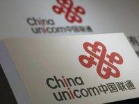 【钛晨报】中国联通推出限制性股票激励计划草案,拟向近八千人授予8.4亿股